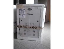 Įmontuojama indaplovė SMEG STL7231L